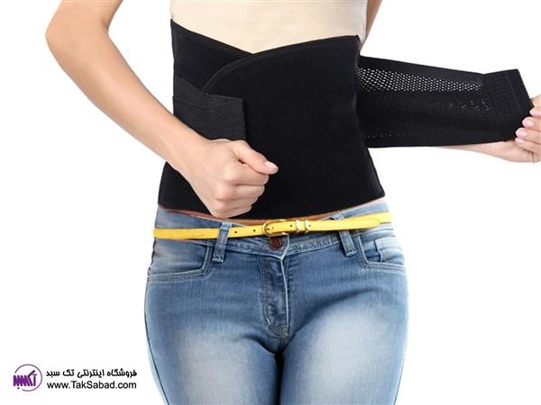 شکم بند لاغری miss belt