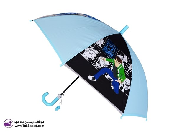 TOP UMBRELLA