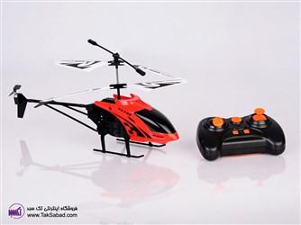 هلیکوپتر 3.5 کاناله مدل hx729