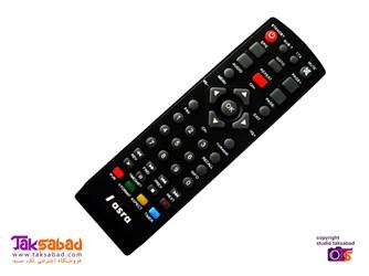 بهترین گیرنده دیجیتال تلویزیون