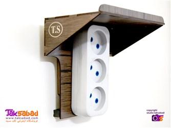 هولدر چوبی سه راهی برق