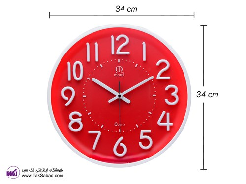 RED2 MARAL11 WALLCLOCK