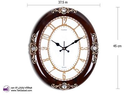 Gandom Wall Clock
