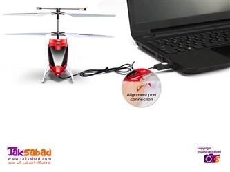 هلیکوپتر کنترلی کوچک