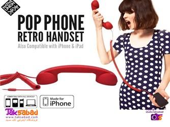هدست موبایل مدل گوشی قدیمی