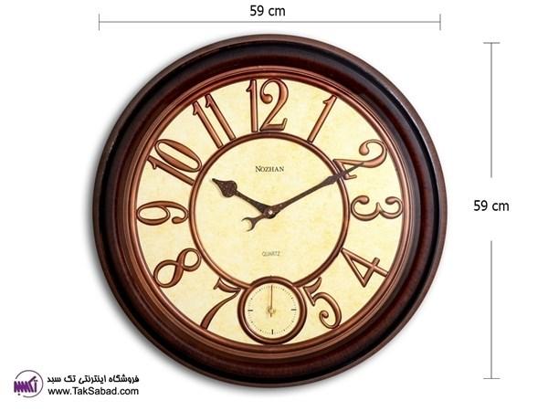 ساعت دیواری ساده نوژان