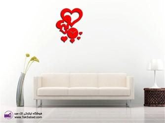 ساعت مدل قلب