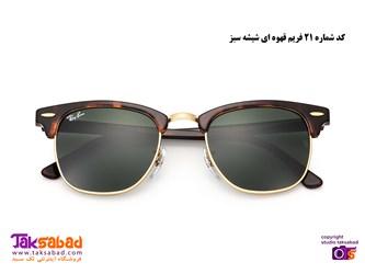 عینک آفتابی RayBan clubmaster