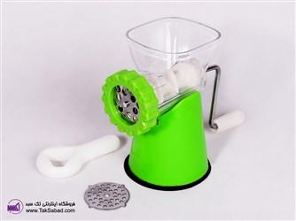 چرخ گوشت meat grinder