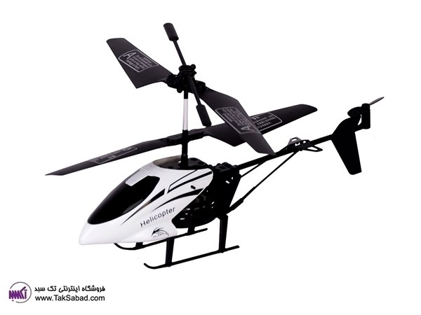 HELICOPTER NEWANDY 5066