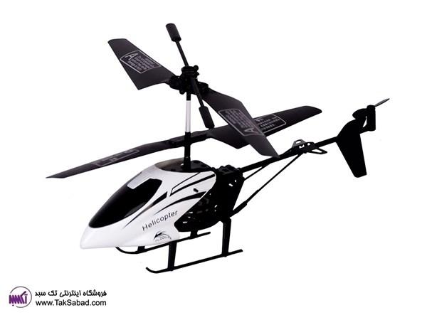 هلیکوپتر کنترلی 2 کانال