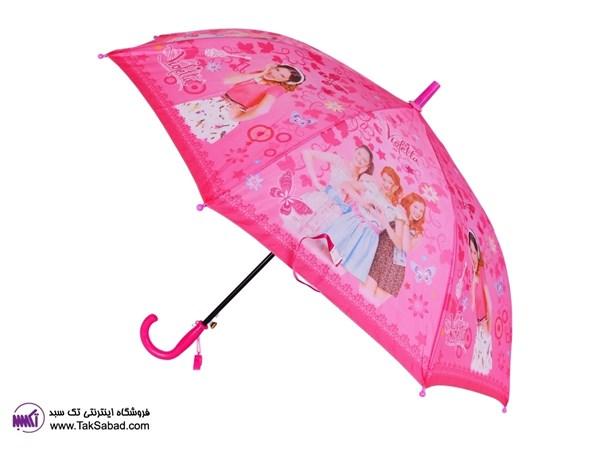 چتر بچه گانه رنگ صورتی