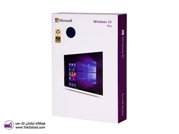 نسخه ویندوز Windows 10 pro